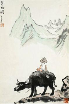 (1907 - 1989) BUFFALO SHEPHERD WATCHING THE MOUNTAINS Sumi E Painting, Korean Painting, China Painting, Pebble Painting, Chinese Brush, Chinese Art, Rotten, Asian Artwork, Chinese Landscape