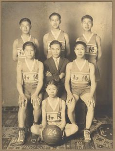 Unidentified Chinese American basketball team (1924)