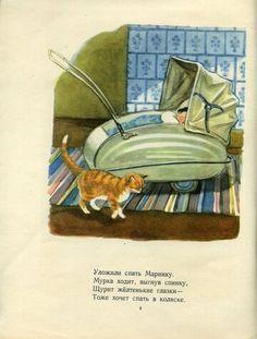 View album on Yandex. Children's Book Illustration, Views Album, Oeuvre D'art, Diorama, Vintage Photos, Childrens Books, The Past, Outdoor Blanket, Teddy Bear