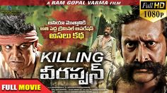 Killing Veerappan Telugu Latest 2016 Full Length Movie | RGV, Shiva Rajk...