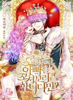 Does the Plan to Catch Dad's Heart Begin Today? (Light Novel) manga info and recommendations. Chica Anime Manga, Anime Couples Manga, Anime Boys, Manga English, Familia Anime, Romantic Manga, Manga Collection, Manga Books, Anime Princess