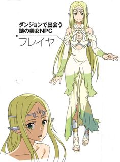 So I'm making the costume for Freyja from Sword Art Online. I'm pretty much done except for her arm warmers. Character Model Sheet, Female Character Design, Character Concept, Character Art, Sword Art Online, Anime Elf, Fairy Tail Art, Ichimatsu, Fantasy Costumes