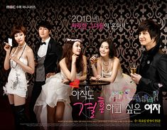 STILL, MARRY ME 2010 ep16 Korean Romance cast: Park Jin Hee, Lee Pil Mo, Kim Beom, Uhm Ji Won, Choi Cheol Ho, Wang Bit Na, Park Ji Yeong, Kim Yong Hee. When three women put their careers above their personal relationships in their quest to succeed, would they change anything about their lives now that they're in their 30s? Lee Shin Young  is a reporter for the UBN broadcasting company. Jung Da Jung  works as a Korean-English translator. Kim Boo Ki  works as a popular restaurant consultant.