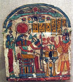 Stela of Siah  Date: ca. 825–712 B.C.   Deir el-Bahri, Tomb MMA 801, MMA 1921-1922  Accession Number: 22.3.31
