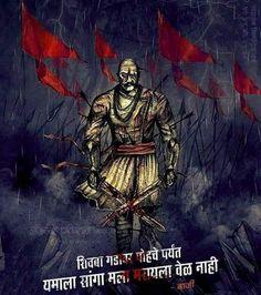 We Are Rajputs A Great Maratha Warrior Bajiraw Peshwa Warriors Wallpaper, Shiva Wallpaper, Tiranga Flag, Shivaji Maharaj Painting, Warrior Images, Shivaji Maharaj Hd Wallpaper, Shiva Photos, Good Morning Images Hd, Hd Wallpapers 1080p