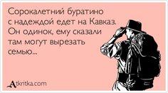 atkritka_1335827428_899.jpg (425×237)