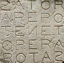 Quadrado Sator – Wikipédia, a enciclopédia livre