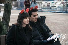 Go Ara, Black Korean, Korean Tv Shows, Song Seung Heon, Women Names, Drama Korea, Drama Movies, Me As A Girlfriend