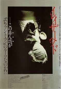 David Lynch Eraserhead Japanese Movie Reproduction Poster