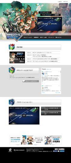 RPG tkool MV(Japanese) #WebDesign