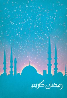 Ramadan Mubarak to everyone                                     HR Department                                    IQVIS