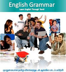 Introduction of Aangilam, Introduction of English Grammar Lessons through Tamil, English - Tamil Online Lessons Learn English Grammar, English Language Learning, English Lessons, Teaching English, Tamil Language, Online Lessons, Grammar Lessons, Education, Teaching Grammar