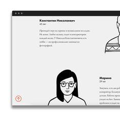 Учебник-курс научит вас создавать лэндинги, работать с веб-аналитикой, делать SEO, продвигаться в социальных сетях, создавать контент-маркетинг, запускать контекстную рекламу, делать рассылки и проводить А/В тестирования.