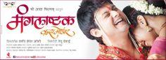 Mangalashtak Once More Marathi Movie Cast,Story,Mukta Barve,Swapnil JoshiPHOTO IDEAS