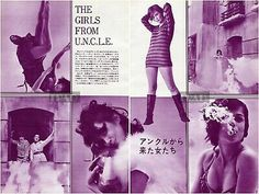 MARY ANN MOBLEY etc The Girls From UNCLE 1966 Japan Clippings 2-SHEETS lg/n   eBay The Girl From Uncle, Ann, In This Moment, Girls, Movie Posters, Ebay, Toddler Girls, Daughters, Maids