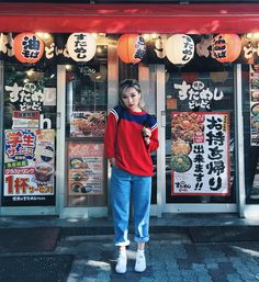 I'm here to eat all your noodles. Tell me what your favorite Japanese food is? Watch my snaps to see my adventures here! Karen Yeung, Travel Pictures Poses, Grunge, Japan Photo, Street Snap, Tokyo Fashion, Swag Style, Korean Outfits, Mode Style