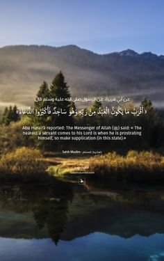 SO much more beautiful in Arabic. Beautiful Quran Quotes, Islamic Love Quotes, Islamic Inspirational Quotes, Religious Quotes, Arabic Quotes, Hindi Quotes, Islamic Images, Islamic Pictures, Allah Islam