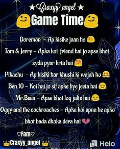 Dare Games For Friends, Don 2, Snapchat Questions, Medicine Student, Stylish Boys, Tom And Jerry, Ben 10, Fun Time, Funny Games