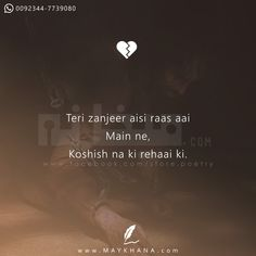 Koshish na ki rehaai ki(Meher) First Love Quotes, Love Quotes Poetry, Deep Quotes About Love, Fact Quotes, Attitude Quotes, Sufi Quotes, Urdu Quotes, Qoutes, Unspoken Words