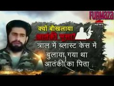 Indian Media report on Threat to Indian Jawans and Their Families