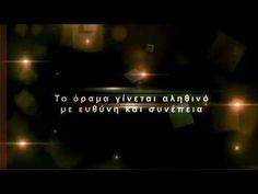 VIP Youtube videos