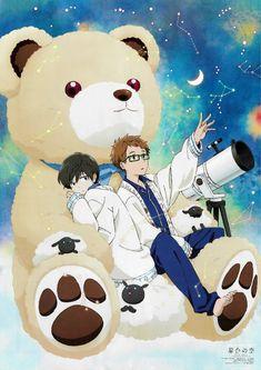 Otaku Anime, Anime Art, No Sora, Anime Screenshots, Ensemble Stars, Anime Ships, Me Me Me Anime, Storyboard, Cute Drawings