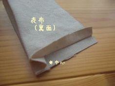 外マチの作り方 & DSライトポーチを作ろう♪ ☆ミ - yu*yuのHandmade Diary