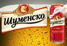 Sumensko beer  Bulgaria