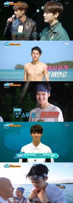 Seo Kang Jun thinks ASTRO's Cha Eun Woo is better looking than him? Btob, Minhyuk, Law Of The Jungle, Seo Kang Jun, Cha Eunwoo Astro, Lee Dong Min, All About Kpop, Cute Asian Guys, Korean Bands