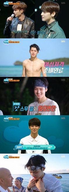 Seo Kang Jun thinks ASTRO's Cha Eun Woo is better looking than him? | allkpop.com