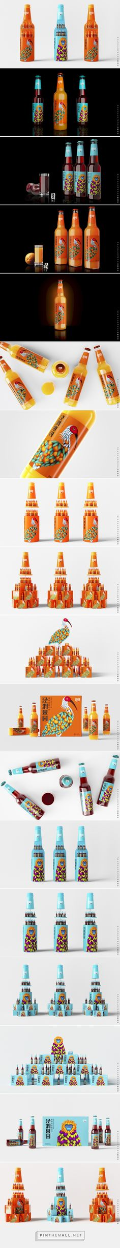 That Hi - Jing Wei Orchard Series (beer and fruit juice, I think) by JING WEI GUO YUAN. Source: xiangaopeng.com. Pin curated by #SFields99 #packaging #design #inspiration #ideas #product #creative #consumer #alcoholic #beverages #drinks #beer #juice #fruit #color #illustration #bottle #box #display #pointofsale #pos
