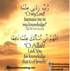 Beautiful Prayers, Beautiful Islamic Quotes, Islamic Inspirational Quotes, Moving On Quotes, Quran Quotes In English, Islamic Quotes On Marriage, Islamic Qoutes, Islamic Prayer, Islamic Dua