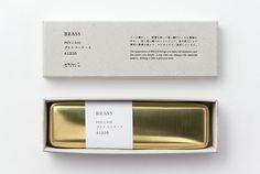 Estuche Midori Brass