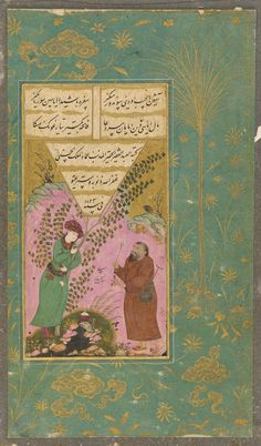 This folio comes from a manuscript that was completed a year before Mir Imad's murder. It belongs to a copy of the Makhzan al-asrar (Treasury of secrets) by Haydar Khwarazmi and provides rare proof of the collaboration between the calligrapher Mir Imad and the painter Riza-i Abbasi, two of the greatest artists of their time.