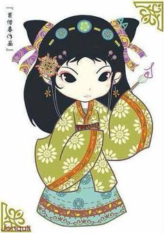 Taiwan Postcard from Andrea in Toronto, Canada Japanese Kids, Japanese Love, Holly Hobbie, Geisha Drawing, Asian Artwork, Oriental, Drawing Projects, Japanese Embroidery, Sketch Painting