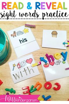 Read and reveal kindergarten sight words with these printable clip sheets! Place them in centers and students can practice their independence with recognizing the words! #activities #strugglingreaders