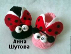 Booties Ladybugs – booties, knitted booties, booties for newborns Crochet Baby Clothes, Crochet Baby Shoes, Knitted Booties, Baby Booties, Gestrickte Booties, Crotchet Patterns, Baby Knitting Patterns, Crochet Afghans, Crochet Slippers