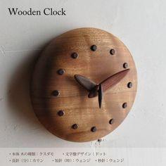 ぷっくりキュートな手作り木製時計です。サイズ 約12cm仕上げ オイル仕上げ材料 クスダモ長針 トチ短針 トチ秒針 エンジュご注文を頂いてからの製作になります...|ハンドメイド、手作り、手仕事品の通販・販売・購入ならCreema。
