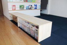 お絵かき机をかねた、おもちゃ収納をDIY! - とにかく気楽に暮らしたい。 Interior Concept, Creative Storage, Kids Decor, Home Decor, Cool Rooms, Kid Spaces, Diy Toys, Classroom Decor, Home Organization