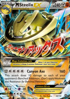 Single Collectible Trading Cards - Pokemon MegaSteelixEX 68114 XY Steam Siege Holo *** You can get additional details at the image link. Cool Pokemon Cards, Rare Pokemon Cards, Pokemon Trading Card, Trading Cards, Carte Pokemon Mega, Pokemon Go, Pokemon Buddy, Pokemon Online, Pokemon Umbreon