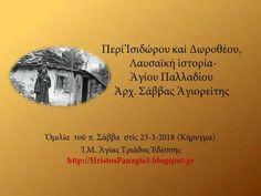 4. Περί Ἰσιδώρου καί Δωροθέου, Λαυσαϊκή ἱστορία- Ἁγίου Παλλαδίου, Ἀρχιμ....
