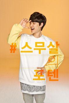 EXO 써니텐 광고 사진