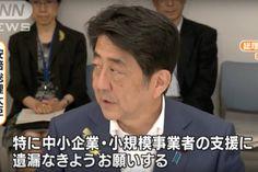 Abe determina aumento do salário mínimo, a média passará a 822 ienes Primeiro-Ministro Shinzo Abe determina aumento do salário mínimo, estimando entrar em vigor a partir de 1o. de outubro deste ano.