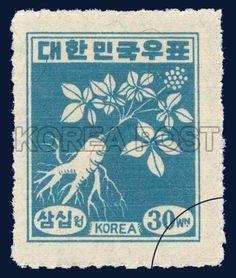 ginseng, Plants, Turquoise, Teal, 1949 07 01, 보통우표, 1949년 7월 1일, 우표번호 53, 인삼, postage 우표