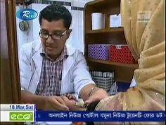 Latest BD Live News Bangla on RTV 19 March 2017 Bangladesh Live TV News ...