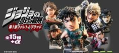 New JOJO'S BIZARRE ADVENTURE Chara Heros Part 1 Phantom blood 16 Set figure 608
