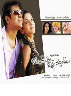 Cheluveye Ninne Nodalu Kannada Movie Online - Shivarajkumar, Sonal Chauhan, Prem Kumar and Haripiya. Directed by Raghuram DP. Music by V. Harikrishna. 2010 ENGLISH SUBTITLE