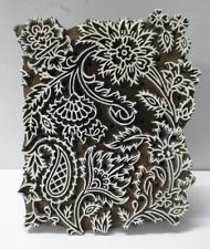INDIAN WOODEN TEXTILE PRINTING ON FABRIC BLOCK STAMP UNIQUE FLORAL PAISLEY