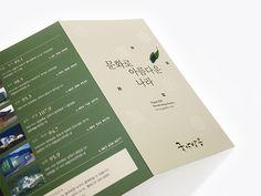 Tips For digital camera Company Brochure Design, Graphic Design Brochure, School Brochure, Corporate Brochure, Magazine Ideas, Folders, Brochure Inspiration, Leaflet Design, Creative Brochure