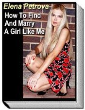 Dating Russian women made easy -- What Russian women want, or How to find and marry a girl like me - e-book by Elena Petrova of Russian Brides Cyber Guide. Dating Sites Reviews, Best Dating Sites, Relationship Test, Relationships, How To Overcome Shyness, How To Be Irresistible, A Girl Like Me, Online Dating Profile, Saving A Marriage